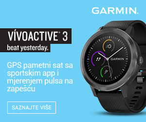 garmin-300 Test: LG G6 – povoljan put do vrha - CroPC.net