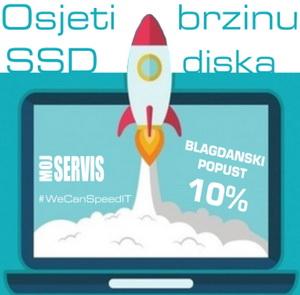 moj-servis-300 Savjetujemo: Ugradnjom SSD-a znatno ubrzajte rad računala - CroPC.net