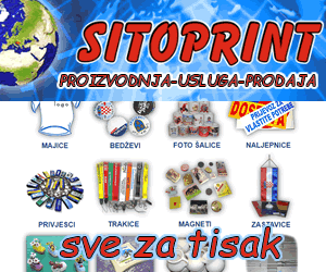Sitoprint 300x250