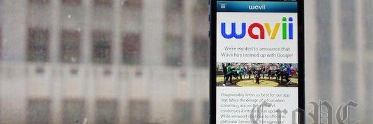 Iako su glasine već na veliko kružile, sada je i potvrđeno kako je Google preuzeo tvrtku Wavii
