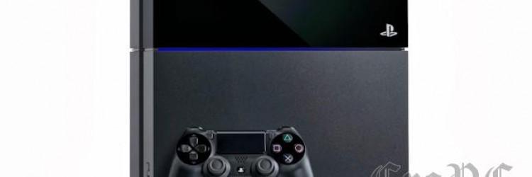Na E3 konferenciji koja se upravo odvija, Sony je predstavio dugo očekivani PlayStation 4
