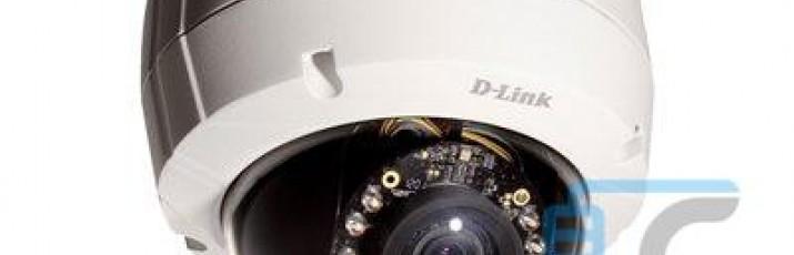 D-Link predstavio full HD WDR mrežnu kameru s kupolom za dnevno i noćno snimanje (full HD WDR Day & Night Outdoor Dome Network Camera) koja izrađuje video isječke visoke definicije, izuzetne kvalitete, čak i u najizazovnijim svjetlosnim uvjetima