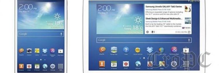 Samsung je danas predstavio novu generaciju tableta iz GALAXY serije, Samsung GALAXY Tab 3