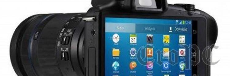 U sklopu Samsungovog GALAXY & ATIV Premiere događanja svoju je premijeru imao i pametni fotoaparat pokretan Android operativnim sustavom, Samsung GALAXY NX