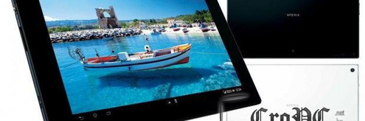 Sony najavljuje globalnu dostupnost Xperia Tablet Z – najtanjeg 10-inčnog LTE tableta na svijetu