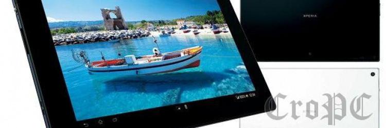Najtanji 10-inčni tablet, Sony Xperia Tablet Z dostupan je u ponudi Vipneta za 5.499 kuna