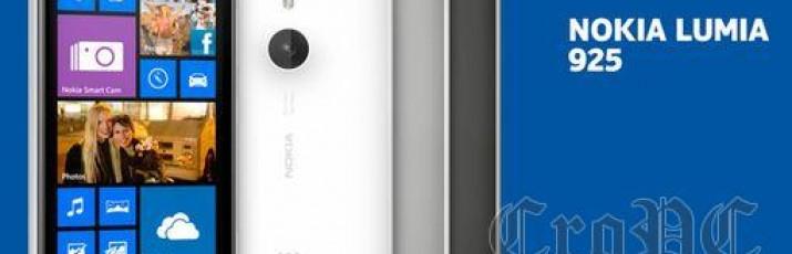 Nokia je predstavila Lumiju 925, svoj najnoviji Windows Phone uređaj