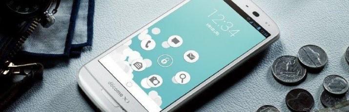 NEC je na japansko tržište plasirao moćan mobilni telefon baziran na Androidu, a poseban ponajviše po vodenom hlađenju