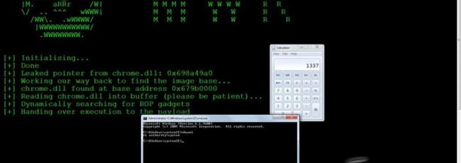 Tvrtki MWR Labs pošlo je za rukom i pronašli su način za iskorištavanje propusta u Chromeu i zaobilaženje sigurnosnih mehanizama u Windows 7, što im je omogućilo izvođenje proizvoljnih akcija na napadnutom računalu, a osim navedenog donijelo i nagradu od 100.000 dolara