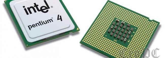 U prvom kvartalu Intel je poslovao sa 12,58 milijardi dolara prihoda uz dobit od 2,05 milijardi dolara