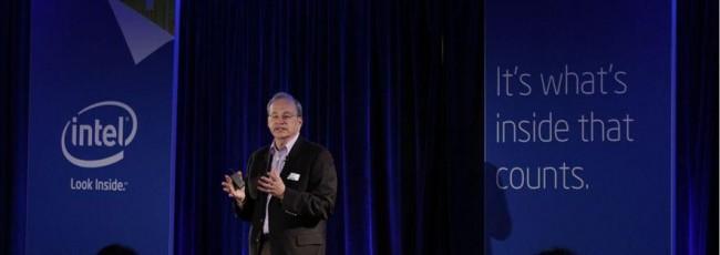 Intel osnovao grupaciju za brži razvoj tržišta