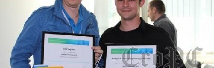 Na NetRiders natjecanju, održanom prije dva dana najbolji natjecatelj bio je Ivica Vugrinec, dok su drugo i treće mjesto osvojili Dalibor Slunjski i Grga Jovanovski
