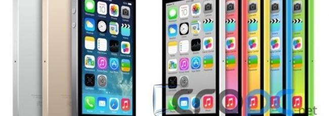 Video: Parodija na račun iPhone 5S