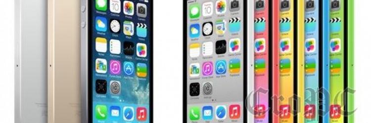 Parodija na Appleovo predstavljanje novog iPhone 5S pametnog telefona