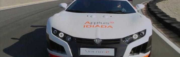 O najbržem i najsnažnijem električnom automobilu iz Hrvatske zna cijeli svije, no zapanjujuće je kako je kupljen i završio prvi prodani primjerak