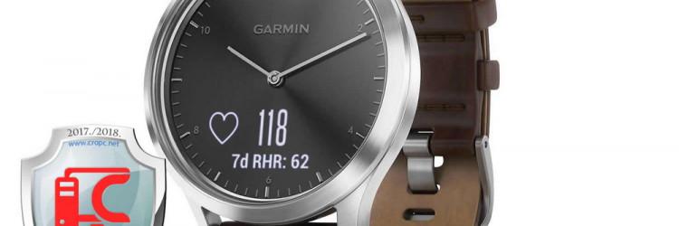 U osnovi Garmin vívomove HR je tracker, odnosno pratitelj vaših aktivnosti