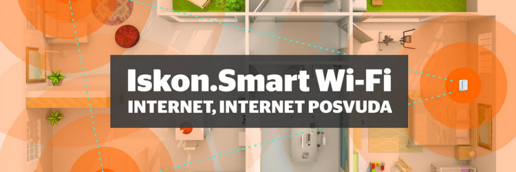 Iskon.Smart Wi-Fi je moderna, stabilna i jaka Wi-Fi mreža koja omogućuje neometano surfanje u svakom kutu doma