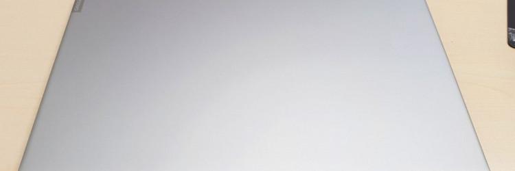 Lenovo Ideapad 330S dio je novije serije prijenosnika iz Lenova