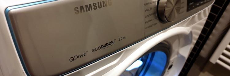 Anytime Servis je usluga tvrtke Samsung koja je korisnicima u Hrvatskoj dostupna svakog radnog dana od 17 do 21 i vikendom od 10 do 18 sati
