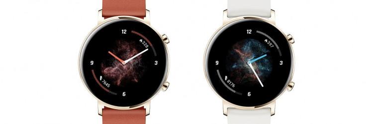 Cijena Huaweija Watch GT 2e bit će 199 eura, dok će cijene novih izdanja Huaweija Watch GT 2 42 mm iznositi 249 eura u Chestnut Red, te 229 eura u Frosty White izvedbi