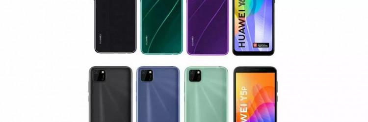 Huawei Y5p i Y6p dolaze s predinstaliranom AppGallery trgovinom