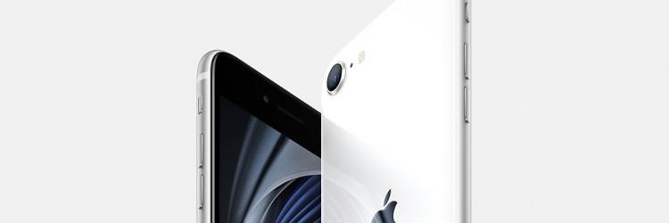 Ovaj iPhone svoje najveće poboljšanje donosi kad je riječ o performansama