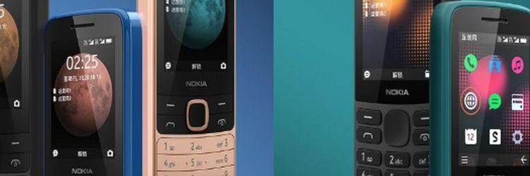 Vjerujte Nokia 215 4G da će preživjeti svakodnevne ogrebotine i udarce