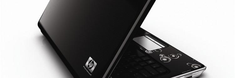 HP predstavio prošireni Enterprise Security Solutions portfelj koji omogućava poduzećima oblikovanje i provedbu opširne sigurnosne strategije koja adresira opasnosti te potencijalne prepreke koje nastaju zbog porasta mobilnosti, računarstva u oblaku i društvenih medija