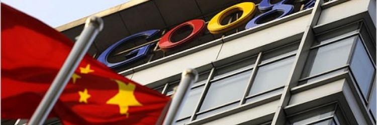 Prema pisanju lokalnih medija, Google istražuje svoje djelatnike, jer navodno netko 'iznutra' pomaže napadačima