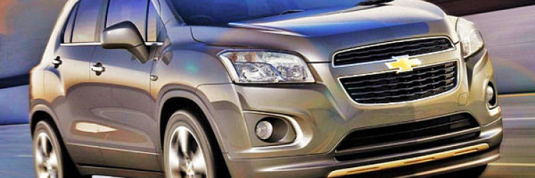 Svjetska premijera novog Chevrolet Traxa i popularni miniautomobil Spark osvjezenog dizajna obiljezit ce Chevroletovu prisutnost na ovogodisnjem Pariskom sajmu automobila