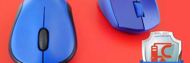 Model M220 odgovarati će vam i ako ste dešnjak i ako ste ljevak, dok je model M330 ergonomski privlačnije izrađen, no zato će odgovarati samo dešnjacima