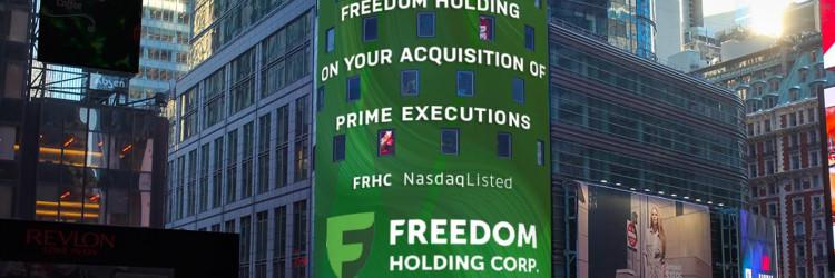 Kroz Freedom Finance Europe, klijenti mogu pristupiti inicijalnim javnim ponudama (IPO-ima) gdje dobivaju pristup početnoj cijeni prije nego što tvrtka započne javno trgovanje